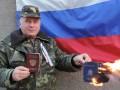 В РФ хотят разрешить публично отрекаться от гражданства Украины