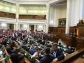 В Слуге народа назвали условие голосование за роспуск КСУ