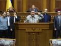 Скандал в Раде: Береза призвал Сыроид извиниться перед солдатами