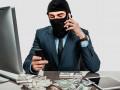 В Запорожье мошенники от имени прокуратуры занимались вымогательством