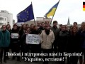 Украина - это Европа: жители разных стран записали видеообращения к украинцам