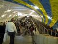 В харьковском метро сократили студенческие льготы