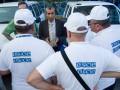 Миссия ОБСЕ прибыла в Мариуполь