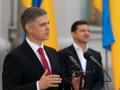 Пристайко: Разведение сил на Донбассе стартовало сегодня