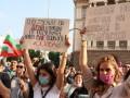 В Болгарии четвертый день длятся антиправительственные акции
