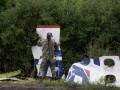 На месте крушения Боинга-777 обнаружены новые останки