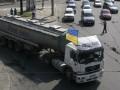 В Киеве вводят ограничение для грузовиков во время жаркой погоды