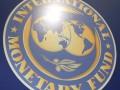 НБУ и Минфин начали переговоры с МВФ по новой программе