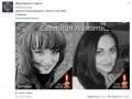 СМИ: Вечером 9 мая в Снежном боевики ДНР убили двух девушек