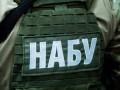 НАБУ проверит журналистские материалы о коррупции в сфере обороны