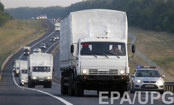50-й гумконвой РФ прибыл на Донбасс.