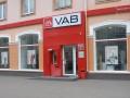 В Киеве вкладчики VAB Банка подрались с милицей