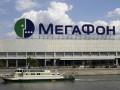 Мегафон показал рекордную в истории квартальную прибыль