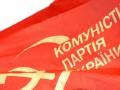 КПУ потребовала от Центризбиркома снять с выборов