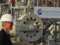 В Великобритании заморозили акции Северного потока - Нафтогаз