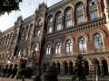 Нацбанк назвал причину запрета работы WebMoney в Украине