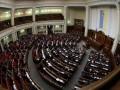 Рада ратифицировала кредитное соглашение между Украиной и ЕС