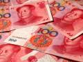 Великобритания намерена выпустить суверенные облигации в юанях