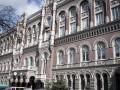 НБУ продал банкам 15,5 миллионов долларов
