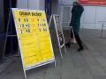 Новый глава НБУ готов обвалить курс до 12-15 грн./$- СМИ