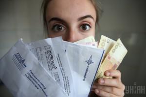 Украинцы получат новые квитанции за газ в апреле