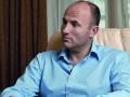В США не впустили украинского миллионера Фукса