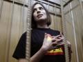 В Германии рассмотрят жалобу Толоконниковой на публикацию о Pussy Riot
