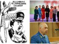 Итоги 28 декабря: карикатуры Charlie Hebdo, обращение канала 1+1 к президенту и замена Поклонской