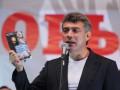 Опубликована записка Немцова о российских десантниках в Украине