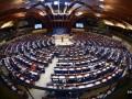 Нардеп: Санкционную процедуру ПАСЕ менять не будут