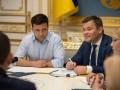 У Зеленского не понимают действий Луценко относительно ТКГ