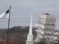В США взорвали 28-этажное здание Capital Plaza
