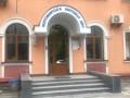 На Житомирской таможне поймали группу взяточников