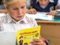В Крыму после аннексии почти исчезло украиноязычное образование - ООН