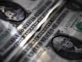 В Киеве при получении $10 тыс взятки задержали налоговика