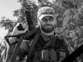 В лесу под Харьковом нашли тело известного националиста