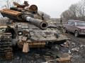Озвучены официальные потери ВСУ в бронетехнике за 2014-2016 годы