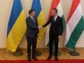 Украина передала Венгрии предложения по примирению