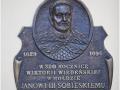 В Яворове разбили памятную табличку польскому королю