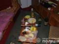 В Киевской области сын застрелил отца из ружья