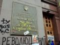 В Киеве началась регистрация кандидатов в мэры
