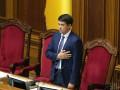 Разумкова выбрали спикером почти в 400 голосов