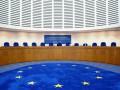 Украина не отзывала из ЕСПЧ иск Джемилева против РФ - Минюст