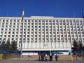 ЦИК увеличила расходы на выборы на 6 млн грн