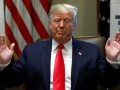 Трамп отменяет санкции против Турции