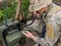 Сегодня Украина отмечает День войск связи