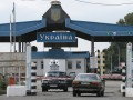 В ГПСУ рассказали, зачем россиянин провозил труп через границу