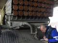 Наблюдатели ОБСЕ записывают координаты сил АТО - эксперт