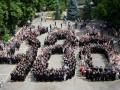 Киево-Могилянская академия отмечает 400-летний юбилей