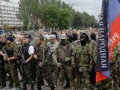 СБУ объявила о подозрении 201 иностранцу за службу в рядах